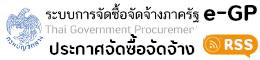 egp-rss-banner