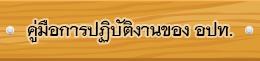 banner-lpa