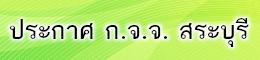 banner-nee